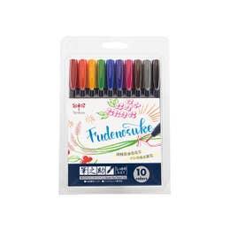 Tombow Fudenosuke Pen Set Packaging