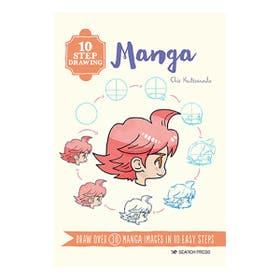10 Step Drawing Manga Book