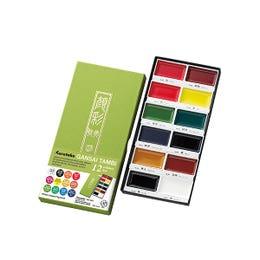 Kuretake Gansai Tambi Watercolour Set 12 Open