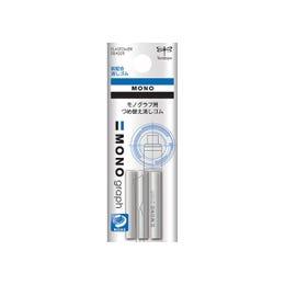 Tombow Mono Graph Mechanical Pencil Eraser Refills