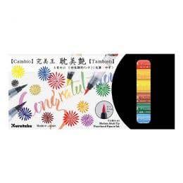 Kuretake Cambio Tambien Brush Pen Sets