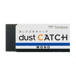 Tombow Mono Dust Catcher Eraser