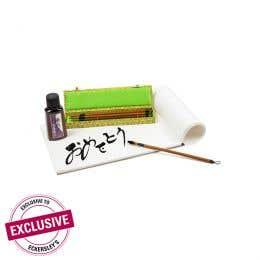 Sumi Ink Set